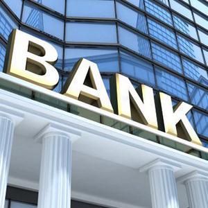 Банки Тымовского