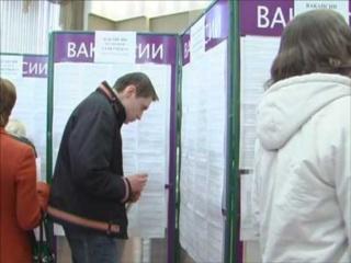 Центры занятости Тымовского