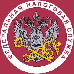Налоговые инспекции, службы Тымовского