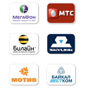 Операторы сотовой связи Тымовского