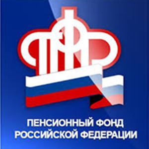 Пенсионные фонды Тымовского