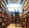 Библиотеки в Тымовском