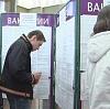 Центры занятости в Тымовском