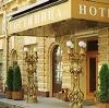 Гостиницы в Тымовском